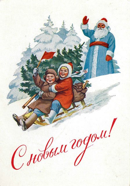 Soviet Union (USSR) New Year's Postcards of the 1950s and '60s (1953)