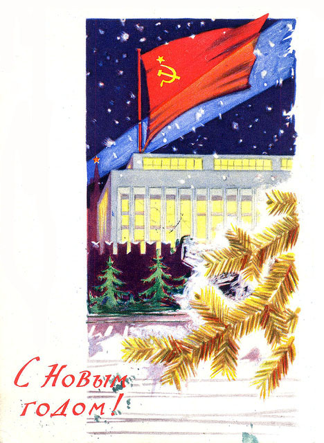 Vintage Soviet Union Ussr New Year S Postcards Vol 2