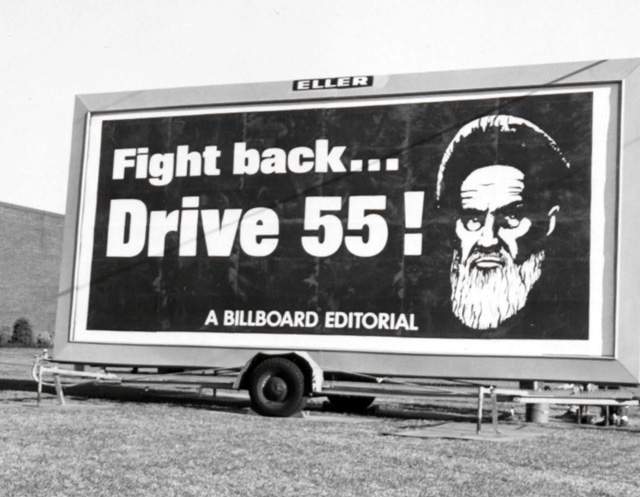 Anti-Ayatollah Khomeini billboard (1980)