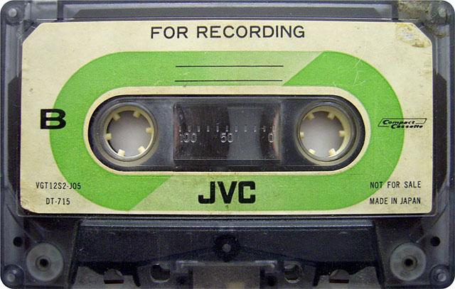 Blank audio cassette tape (JVC)