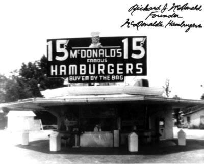 McDonald's Famous Hamburgers logo (1948 - 1953)