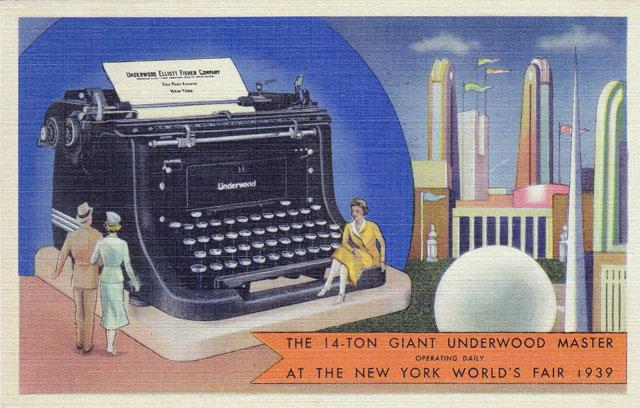 Vintage World's Fair postcard - New York (1939)
