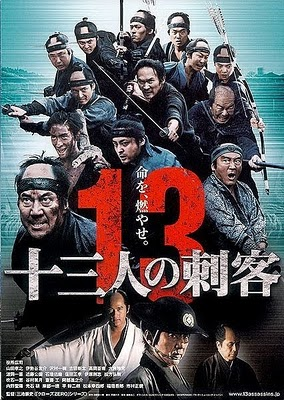 Trailer Trash — 13 Assassins, Thor, and Rise of the Planet of the Apes