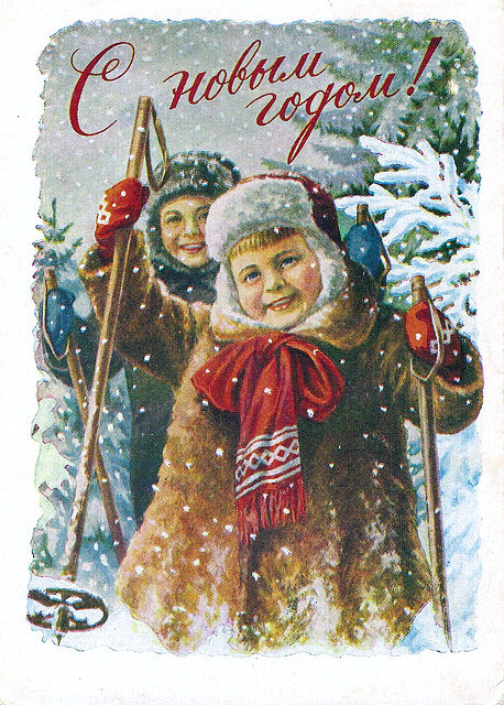 Soviet Union (USSR) New Year's Postcards of the 1950s and '60s (1956)