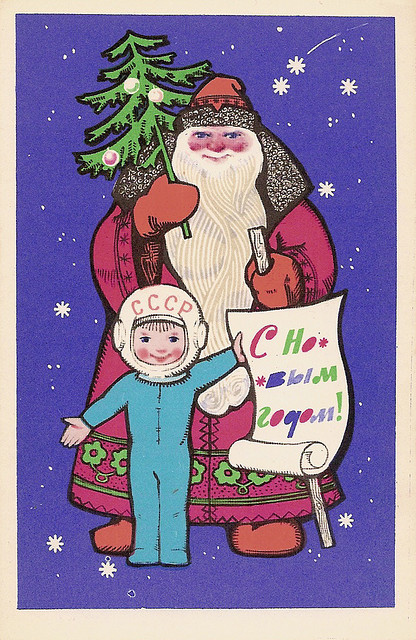 Soviet Union (USSR) New Year's Postcards of the 1950s and '60s (1969)