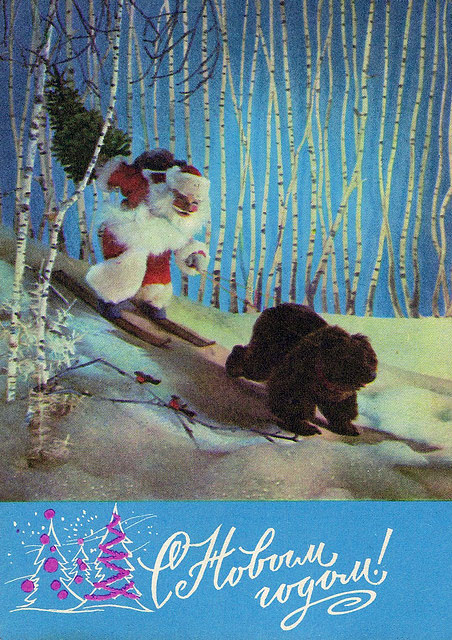 Soviet Union (USSR) New Year's Postcards of the 1970s (1971)