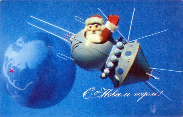 Vintage Soviet Union (USSR) New Year's Postcards of the 1970s (1979)
