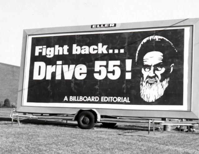 Anti-Ayatollah Khomeini billboard (1980)