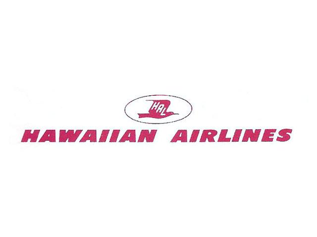 Hawaiian Airlines logo (1953-1964)