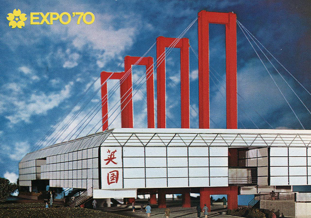 Vintage World's Fair postcard - Expo '70 (Osaka, Japan)