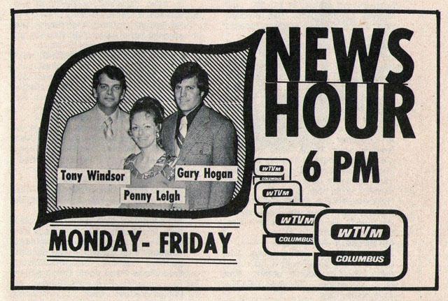 WTVM-TV (Columbus, GA), 1975