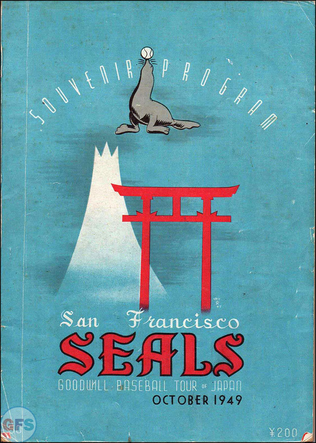 1949 San Francisco Seals Baseball Program