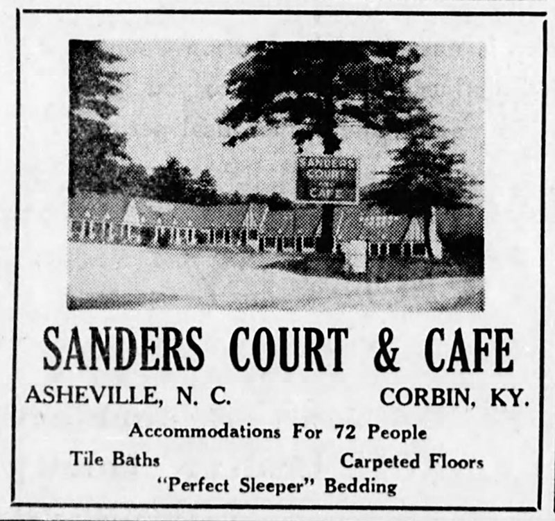 June 1940 newspaper ad for the Sanders Court & Café (Kentucky Fried Chicken)